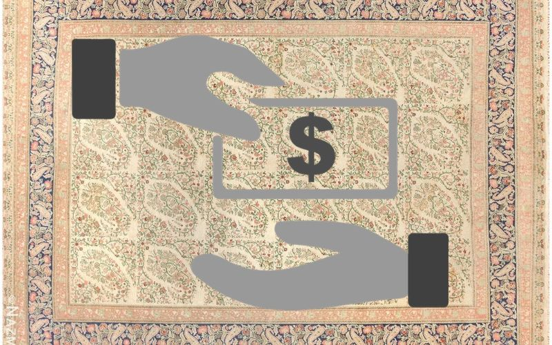 Sell Rugs | Nazmiyal Auction